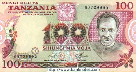 Tanzania note